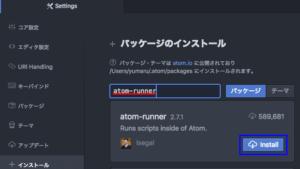Atom atom-runner